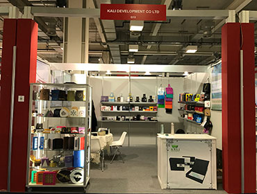 Exhibition At Cosmopack 2017 Bologna